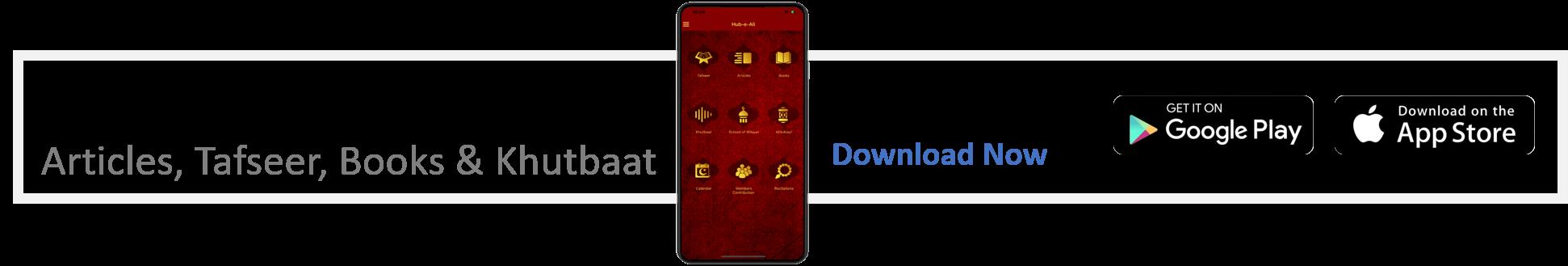 Hubeali Mobile App Download